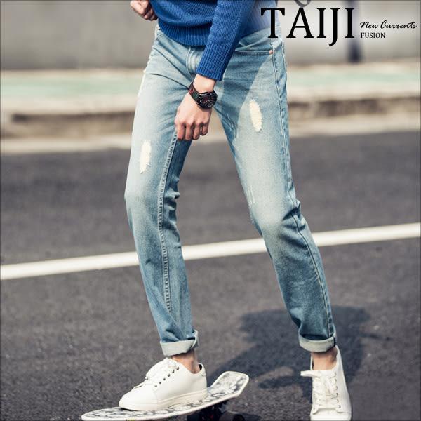 牛仔褲‧素面水洗細緻抓破反摺牛仔長褲‧一色【NTJBK033】-TAIJI-