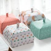 保溫罩菜冬季加厚飯菜餐桌罩加熱家用可摺疊菜罩子防塵小號蓋菜罩 「雙10特惠」