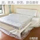 傢俱防塵布遮蓋沙發防塵罩床蓋布床罩塑膠布家用客廳遮灰布遮塵布  『極有家』