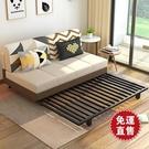 沙髮床兩用多功能可折疊客廳小戶型單雙三人1.81.5米乳膠布藝拆洗   【全館免運】