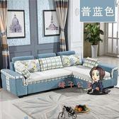 L型沙發 客廳多功能折疊布藝沙發床兩用推拉簡約現代L型轉角小戶型沙發床T 8色