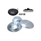 [Snowline] ST 304 不鏽鋼碗盤組 - 4件各一 (SN75UCW003)