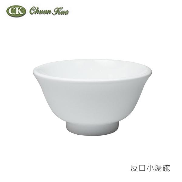 原點居家創意 陶瓷白色反口小湯碗 150ml