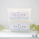 【SEARO水零容】七合一天然酵素洗衣膠囊 96顆 環保 MIT