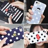 韓國 點點條紋 硬殼 手機殼│iPhone 6 6S 7 8 Plus X XS MAX XR 11 Pro LG G7 G8 V40 V50│z8026