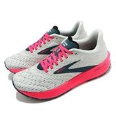 Brooks 慢跑鞋 Hyperion Tempo 灰 粉 女鞋 訓練型跑鞋 運動鞋 【ACS】 1203281B110