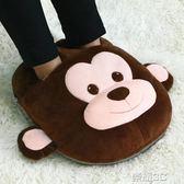暖腳寶  充電暖腳寶床上睡覺用辦公室神器電熱水袋女捂腳熱腳保暖鞋加熱墊 榮耀3c