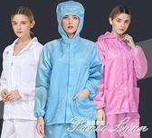 防護服上班族防塵靜電衣工作隔離藍色無塵重復使用連體全身分體服 范思蓮恩