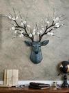 歐式招財鹿頭壁掛壁飾客廳掛件墻上墻壁掛飾電視背景玄關墻面裝飾 ATF 魔法鞋櫃