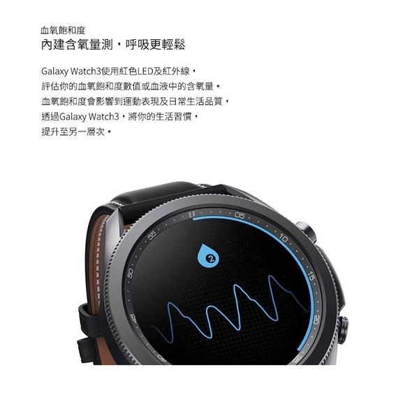 Samsung Galaxy Watch3 45mm R840 藍牙 鈦金屬黑賣場 智慧型手錶 (台灣公司貨) 限量送閃充
