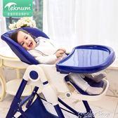 teknum寶寶餐椅吃飯可折疊便攜式兒童椅子多功能家用嬰兒餐桌座椅color shop YYP