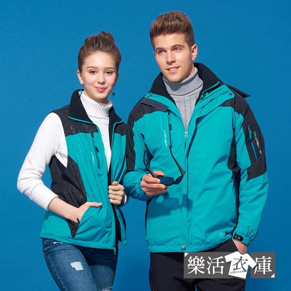 簡約拼色防潑水保暖厚刷毛背心外套(土耳其藍)●樂活衣庫【AU117】