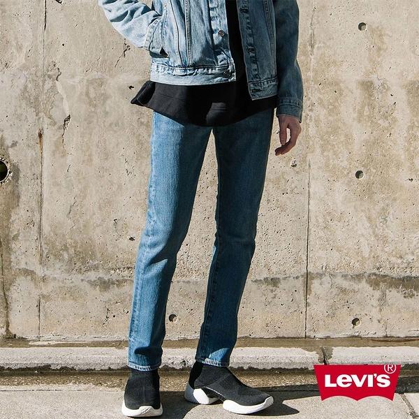Levis 男款 501 Skinny 排釦緊身窄管牛仔長褲 / 彈性布料