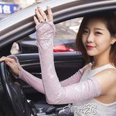 防曬袖套夏季防曬袖套女莫代爾冰絲蕾絲長款防紫外線遮陽薄款開車防曬手套 時光之旅