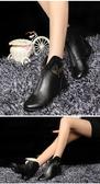 【節奏皮件】排舞鞋 有氧舞導鞋 韻律鞋 秋冬季真皮軟底 兩點式鞋款 (黑&紅-P998)