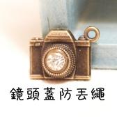 BaiBaiCamera 手工水鑽相機鏡頭蓋防丟繩 防失帶 單眼相機包 5d3 a5000 ex2 700d nex-5t GF6 nex-5r v3 nx2000