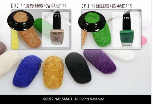 TOKYO STAR 絲絨粉  絲絨 絨毛指甲 光撩美甲 指甲油 彩繪《Nails Mall美甲美睫批發》