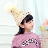 聖誕交換禮物 正韓潮兒童毛線帽子冬季刷毛加厚保暖可愛毛球帽針織帽女童春秋天