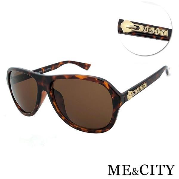 【南紡購物中心】【SUNS】ME&CITY 簡約騎士時尚太陽眼鏡 義大利設計款 抗UV400 (ME110001 J520)