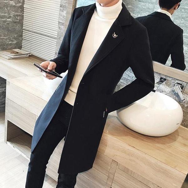 長版大衣 秋季外套男迷你新品正韓潮流毛長版大衣男裝帥氣修身男士風衣中長版