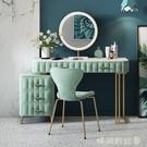 北歐大理石網紅梳妝台臥室簡約現代ins風化妝台收納一體櫃小戶型MBS「時尚彩紅屋」