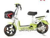 新款思帝諾48V電動車男女性電動自行車成人電瓶車小型踏板鋰電車MBS「時尚彩虹屋」