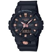 G-SHOCK GA-810B-1A4 獨創搶眼數位雙顯錶 GA-810B-1A4DR 熱賣中!