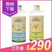 Green Pharmacy 洋甘菊舒緩/燕麥調理 四效卸妝水(500ml) 款式可選【小三美日】原價$330