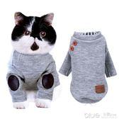貓衣服秋冬裝新款兩腳衣貓咪衣服小貓藍貓加菲服飾舒適時尚休閒裝 深藏blue