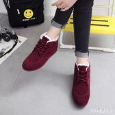 大碼平底短靴  新款棉鞋女保暖加絨韓版雪地靴平底短靴鞋子鞋女鞋百搭 qf15291『Pink領袖衣社』