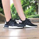 Kumo Shoes-Adidas NMD Original R1 W 粉紅 粉色 黑粉 黑色 B37649