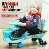 兒童扭扭車溜溜車搖擺玩具寶寶車1-3-6歲妞妞滑行車帶音樂靜音輪 韓語空間 igo