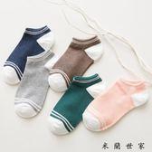 襪子女短襪春夏季淺口隱形船襪