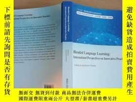 二手書博民逛書店Blended罕見Language Learning:Inter