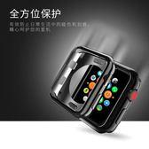 適蘋果手錶3代保護殼套apple watch硅膠全包iwatch2外殼錶帶42mm
