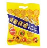 黃金奇福胚芽量販包(320g)*3包【合迷雅好物超級商城】