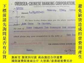 二手書博民逛書店1936年中國華僑銀行匯票一枚(英文名:LEE罕見CHIN)Y1