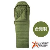 PolarStar 羽絨信封型睡袋 P9332 露營│戶外│台灣製造
