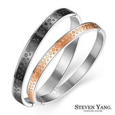 情侶手環STEVEN YANG西德鋼手環「微醺愛戀」單個價格*送單面刻字 情人節禮