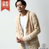 開襟外套 絨毛針織外套  素色外套