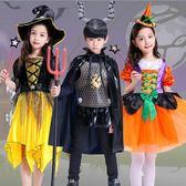 萬圣節兒童cosplay衣服女童角色扮演服裝小巫婆女巫派對演出服【雙11超低價狂促】