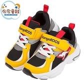 《布布童鞋》KangaROOS魅力FUSION鋼鐵黃兒童運動鞋(19~23公分) [ W0Q294K ]