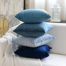 【限時下殺89折】純色天鵝絨沙發抱枕套北歐靠墊臥室床上靠背客廳靠枕方枕頭正方形