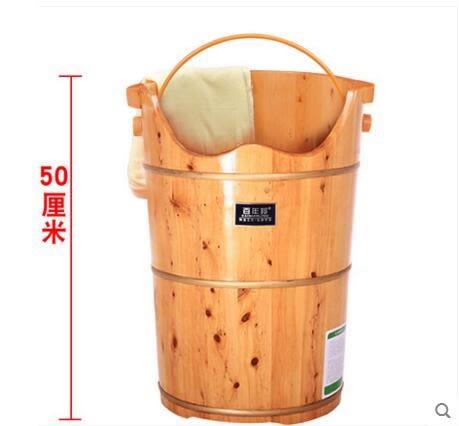 百年羚泡腳木桶加高帶蓋恆溫熏蒸桶足浴桶50cm單桶