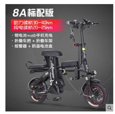 電單車 海億特電動自行車折疊代駕親子小型助力鋰電成人代步男電瓶車12寸 MKS雙11