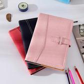 復古學生文具筆記本商務辦公用品小隨身日記本B5創意記事本子梗豆物語