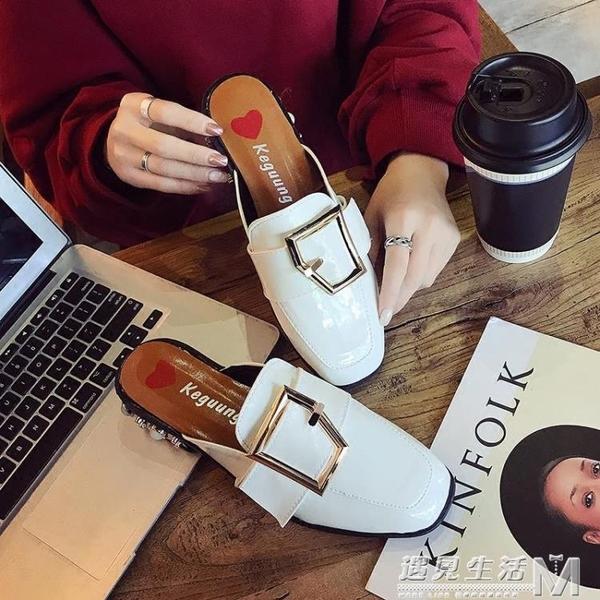 包头半拖鞋女新款女鞋夏季韩版百搭方扣珍珠方头粗跟凉拖鞋女 遇見生活