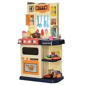 【南紡購物中心】豪華聲光料理廚房玩具套裝組 可出水 蒸氣 922-118