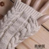 毛線手套春秋冬男女加長款保暖袖套