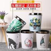 北歐壓圈簡約垃圾桶家用大號無蓋廚房客廳歐式創意現代分類拉圾桶 中秋節全館免運